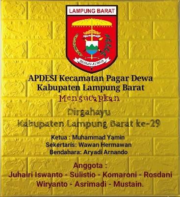 Dirgahayu Kabupaten Lampung Barat Ke 29 Berita Terbit